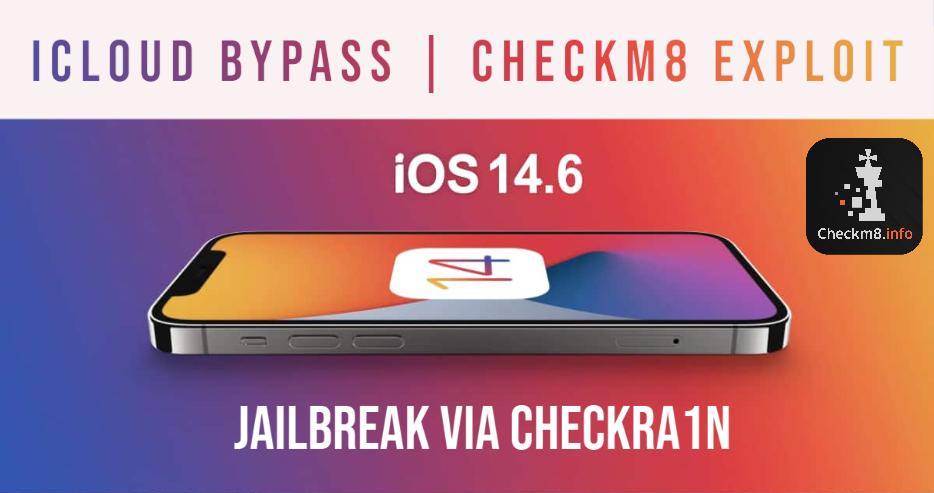 Jailbreak iOS 14.6 iPhone & iPad